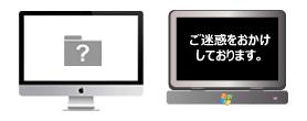 NASも小さなパソコンの一種、OSが起動 できなければデータにアクセスできない