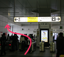 JR秋葉原駅の「中央改札」を左に出ます。