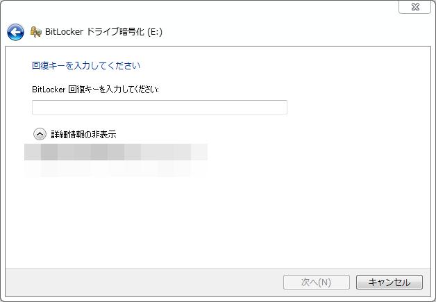回復キー_New