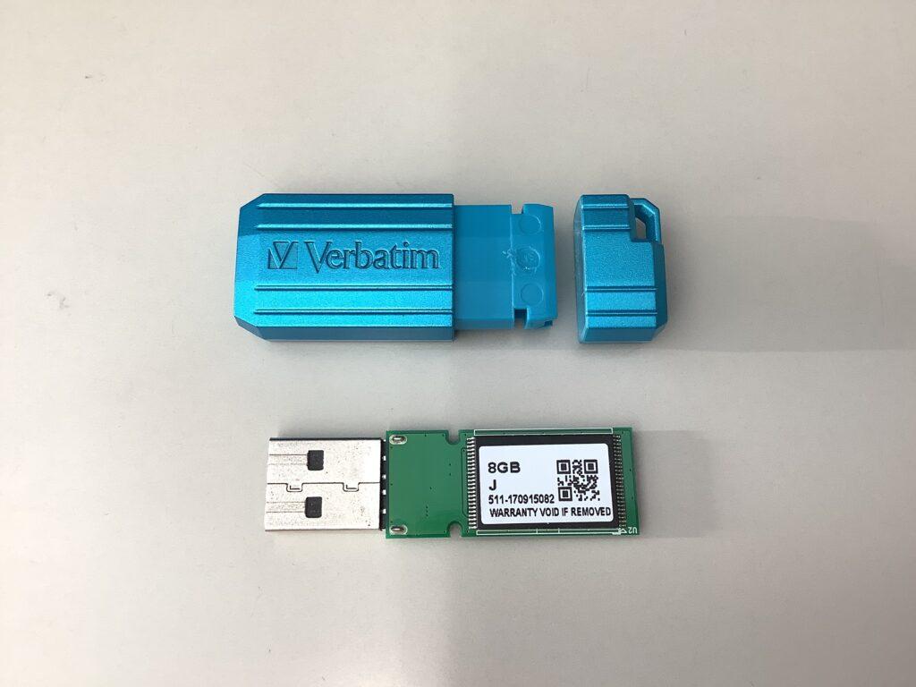 Verbatim バーベイタム 8GB USBメモリー PCに挿してもアイコンが出なくなった