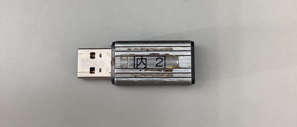 USBメモリ「予期しないエラーのため、ファイルをコピーできません」