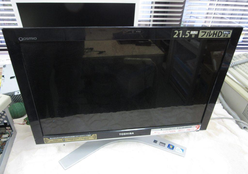 東芝Qoumio D551 一体型デスクトップ データだけでも取り出したい
