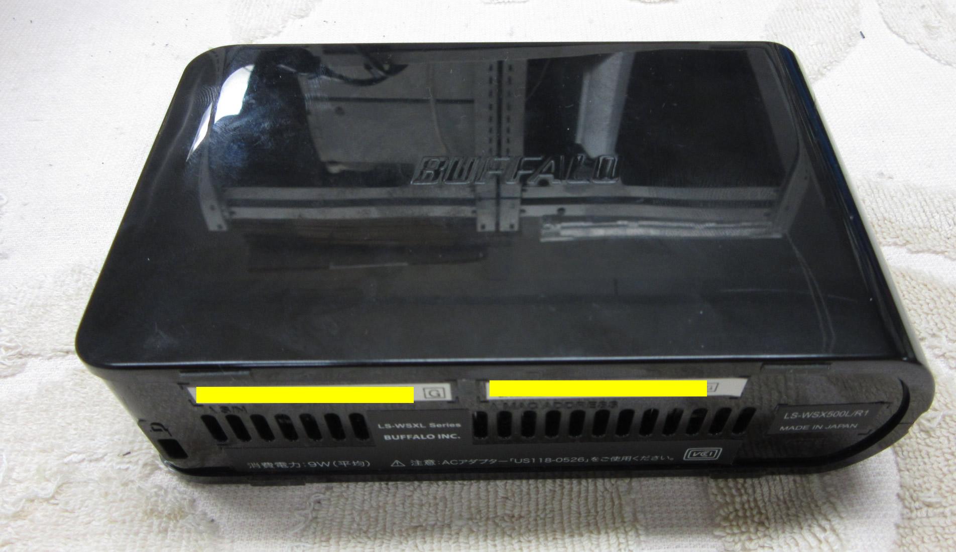 LS-WSX500/R1