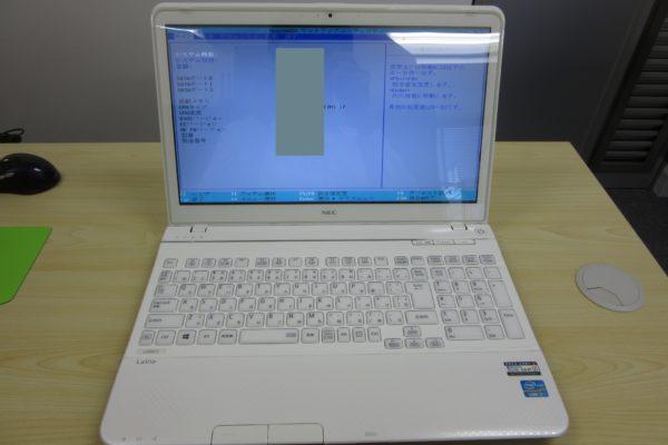 NEC Lavie S PC-LS550J26W 起動できなくなったWindowsをなんとか起動させたい