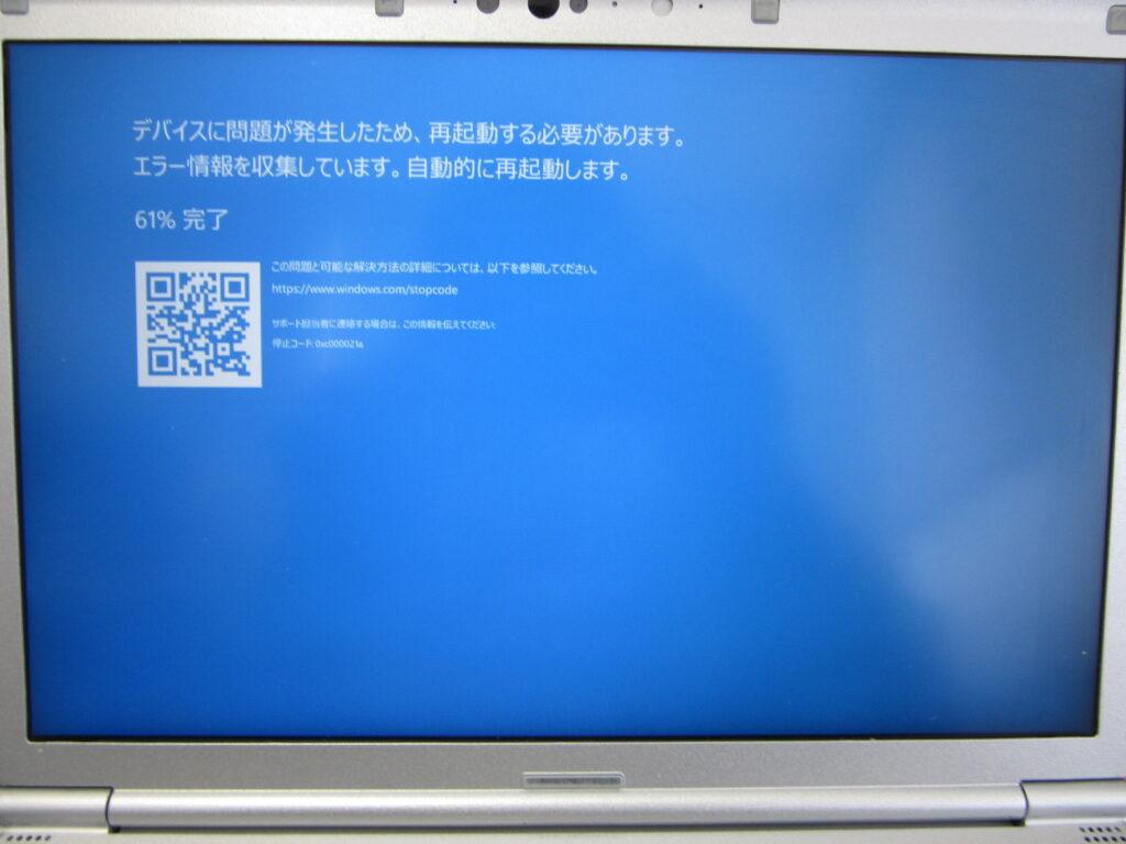 Panasonic Let's Note CF-SV7 Windows Update後に自動修復を繰り返し起動できなくなった
