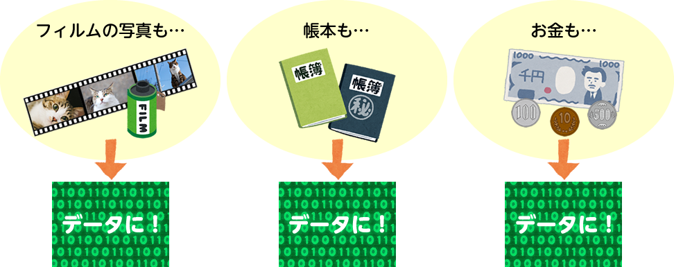 datarecovery01
