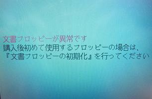 fd_case1