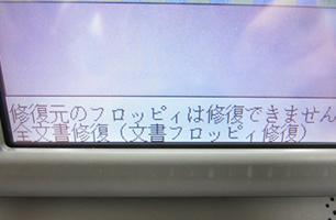 fd_case3