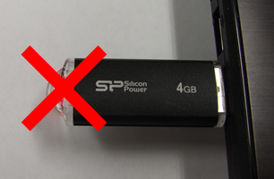 USBメモリを挿しても認識しな