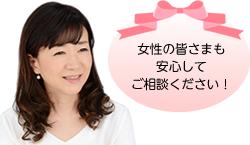 guide_women