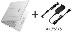 ノートパソコンで、BIOSパスワードを 設定している場合