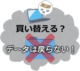 win_question2